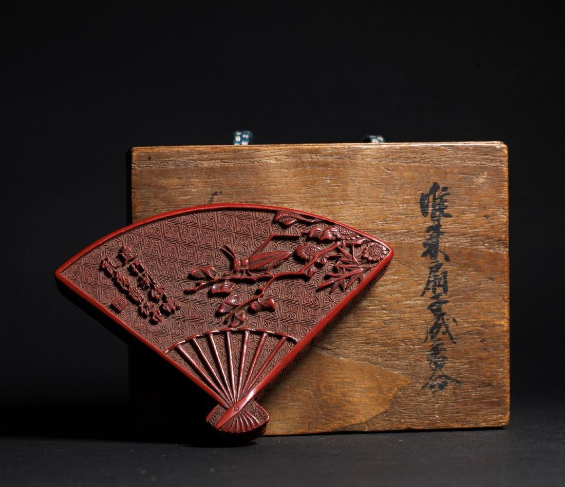 A Chinese  Cinnabar Lacquer Incense Box