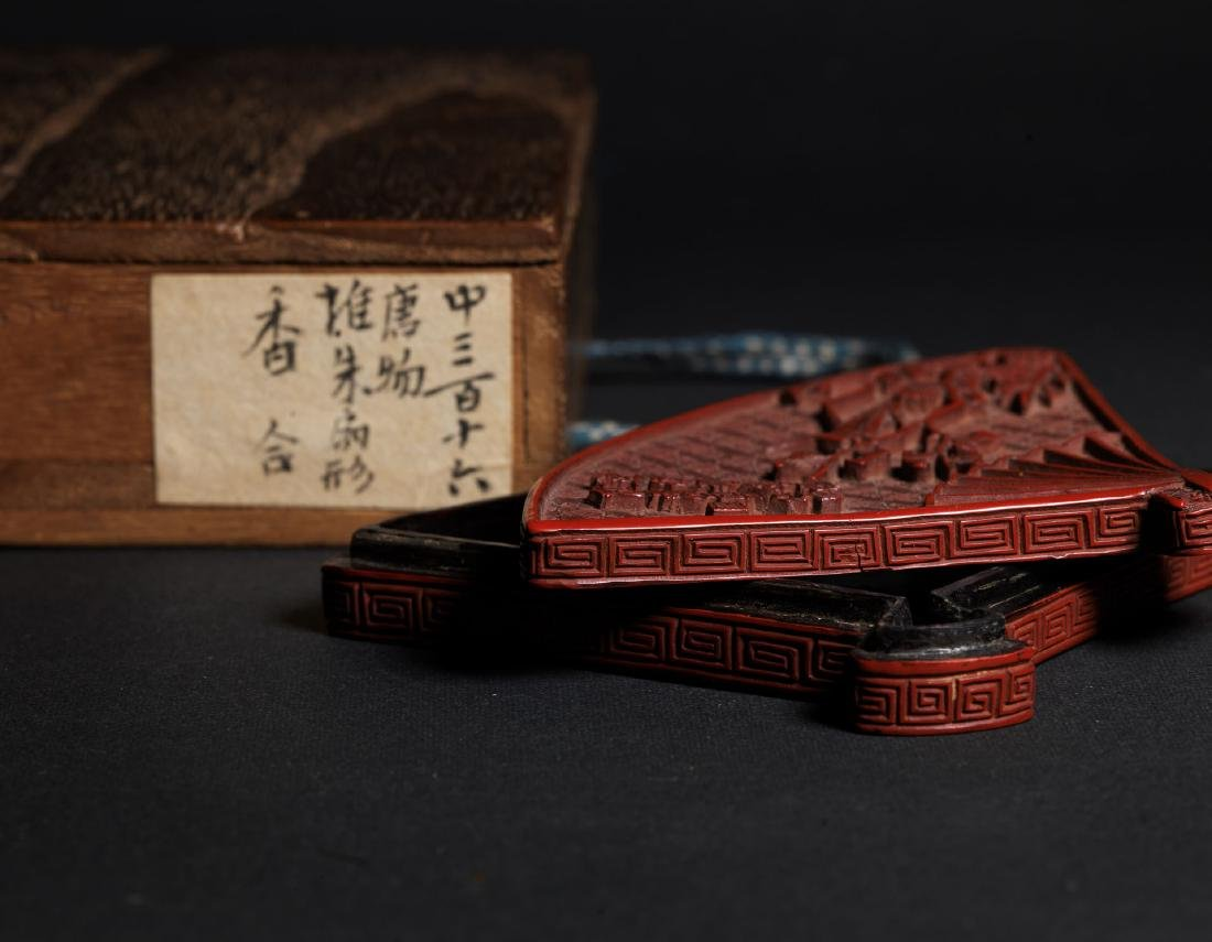 A Chinese  Cinnabar Lacquer Incense Box - 2