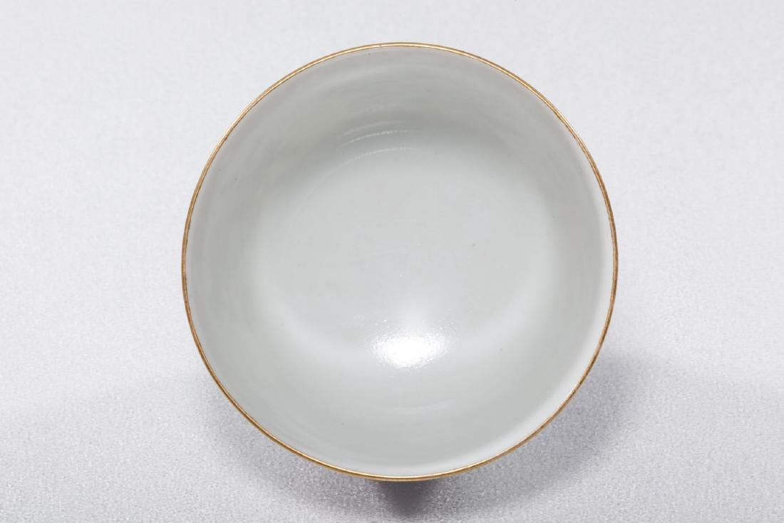A Chinese Famille Rose Porcelain Cup - 5