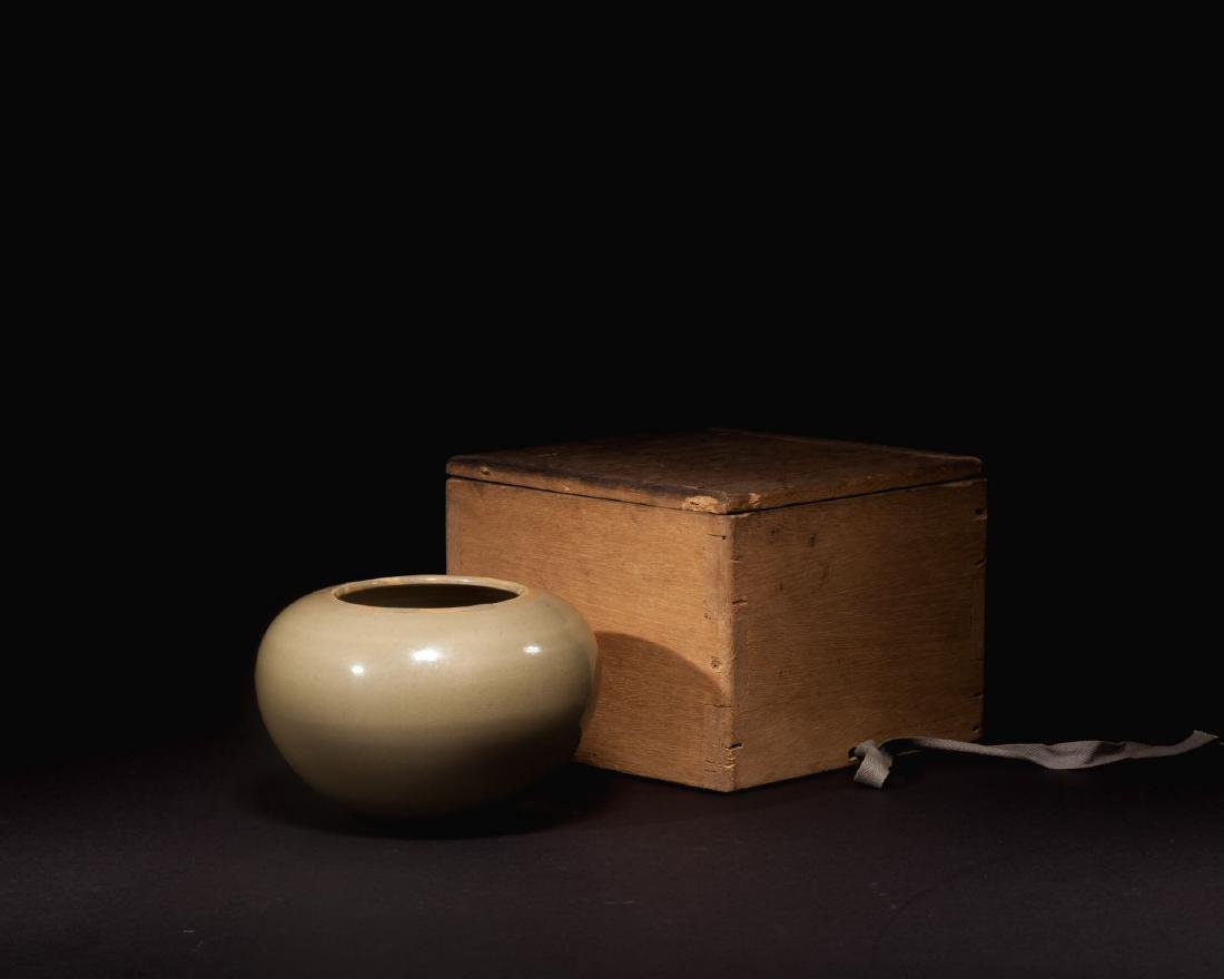 A Yaozhou Celadon Porcelain Bowl