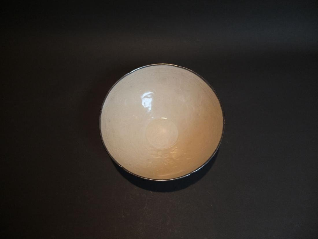 A Chinese Ding Porcelain Bowl