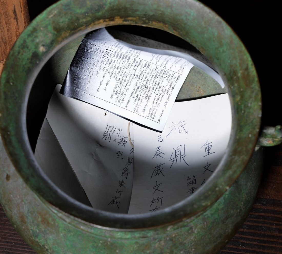 A Chinese Bronze Tripod Censer - 2