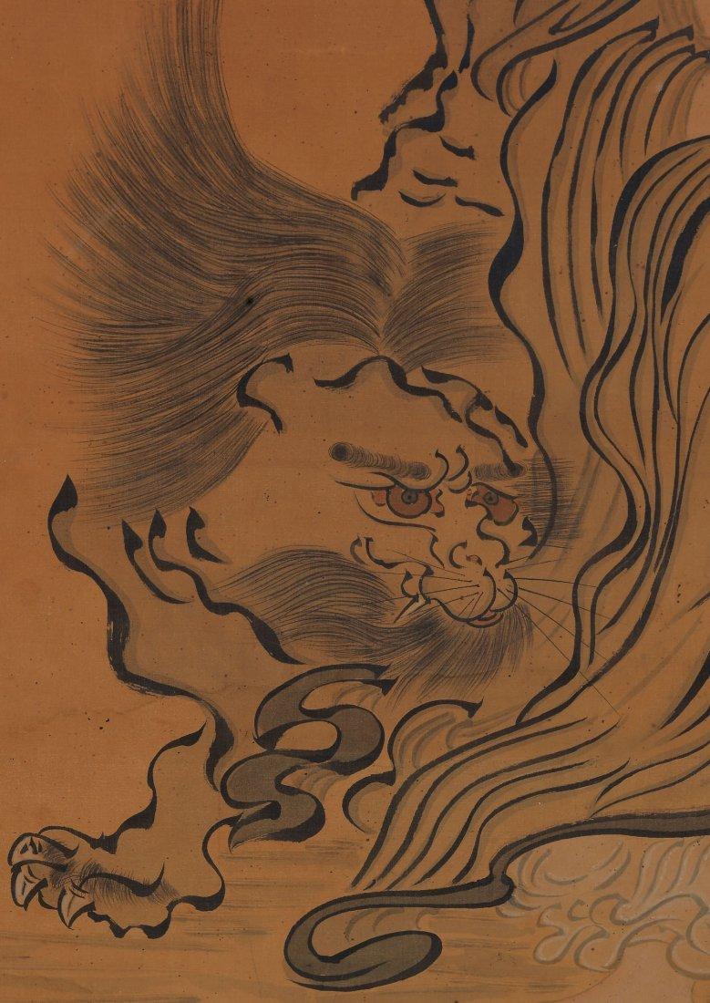 Japanese Painting, Anonymous, Manjushri - 3