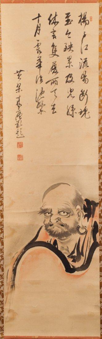 Obaku Mokuan (1611-1684), Calligraphy