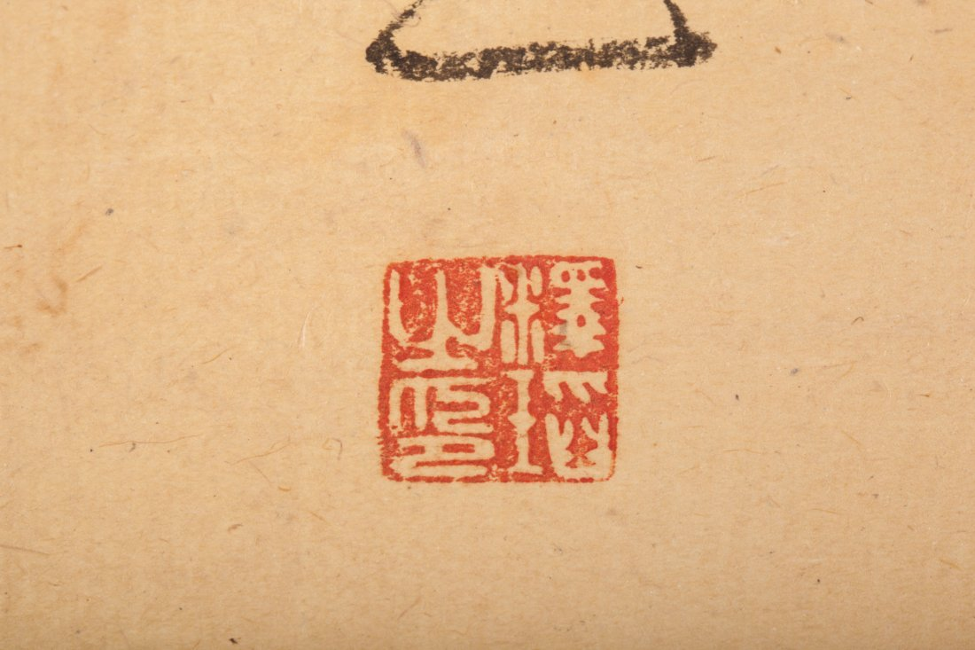 Obaku Mokuan (1611-1684), Calligraphy - 5