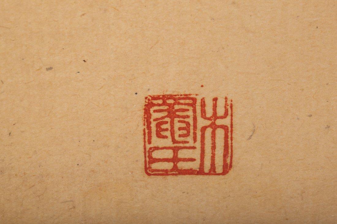 Obaku Mokuan (1611-1684), Calligraphy - 6