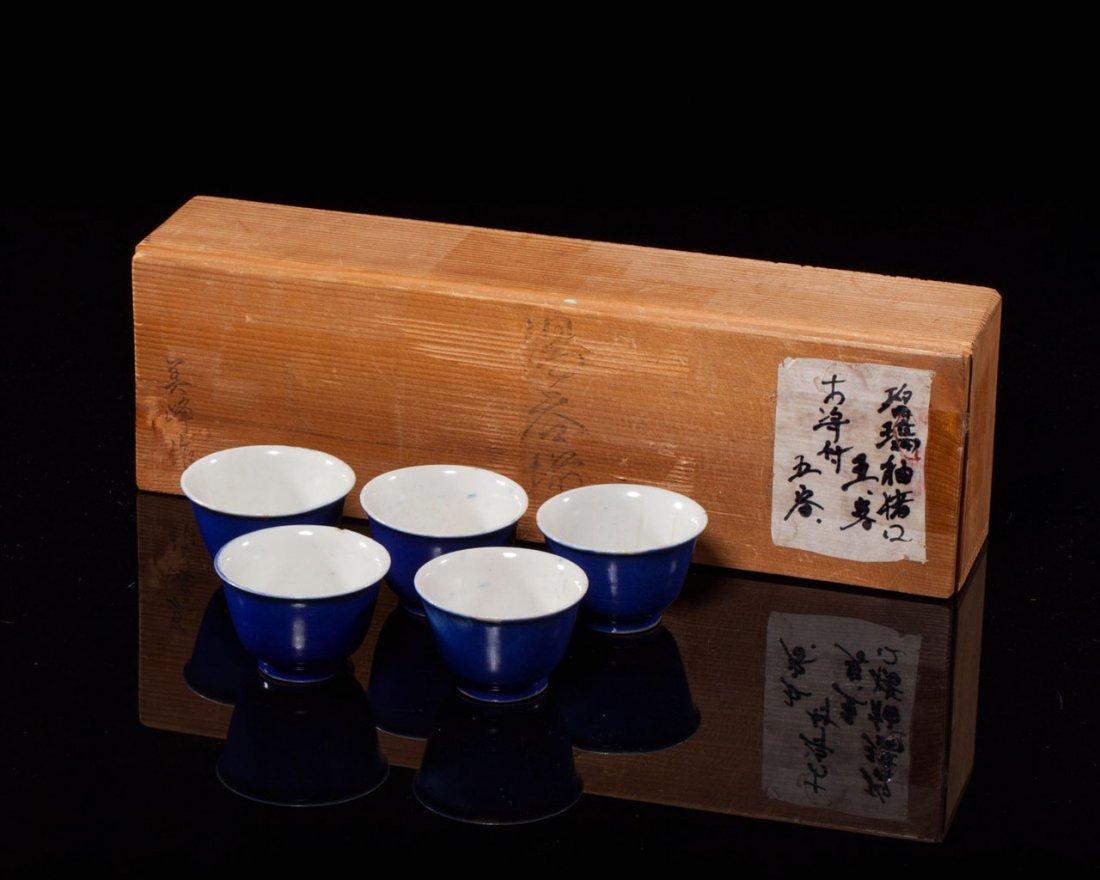 A Set of Chinese Blue-Glazed Porcelain Teacups