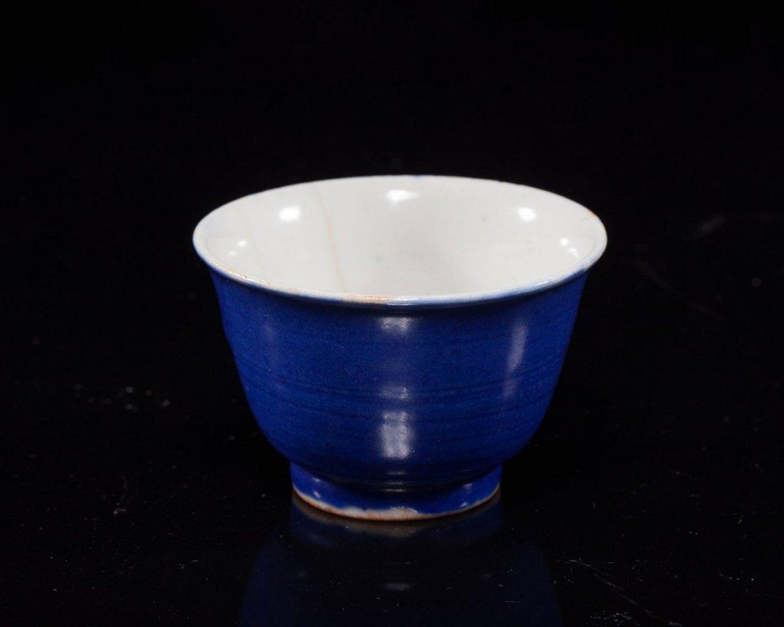 A Set of Chinese Blue-Glazed Porcelain Teacups - 2