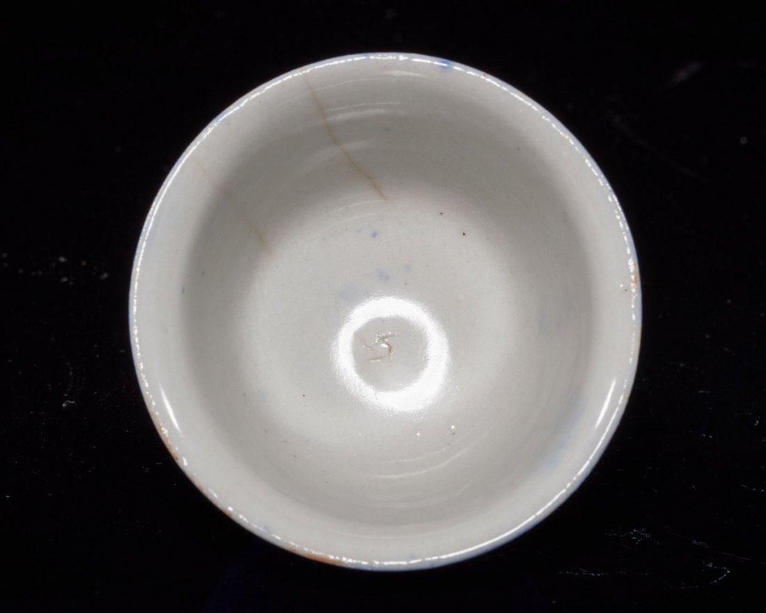 A Set of Chinese Blue-Glazed Porcelain Teacups - 3