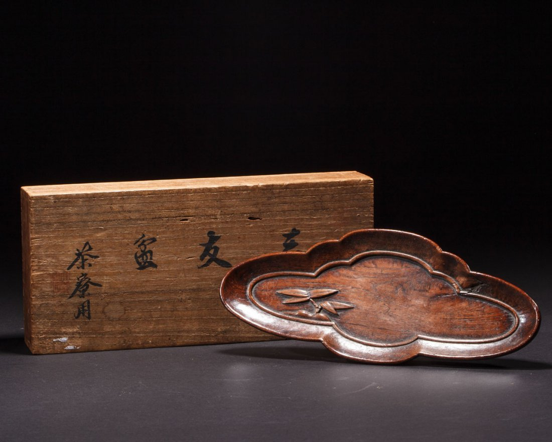 A Japanese Wooden Tray