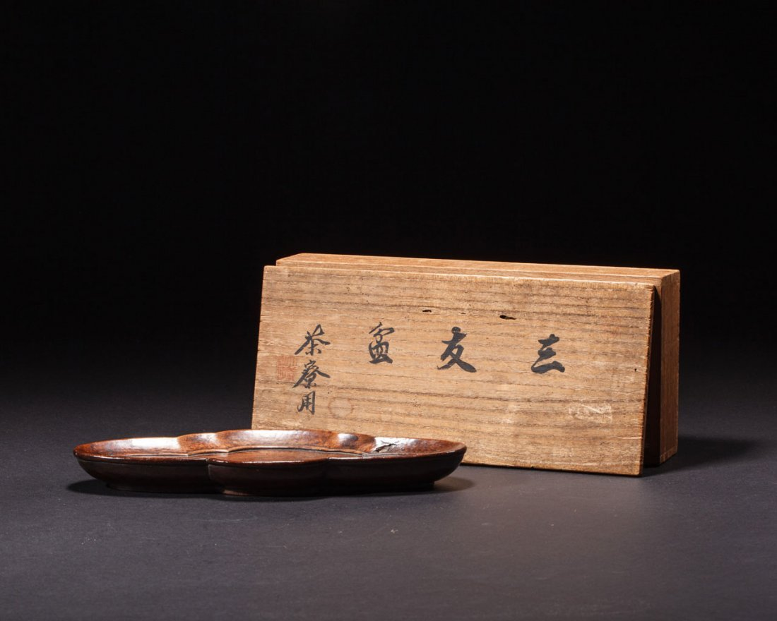 A Japanese Wooden Tray - 2