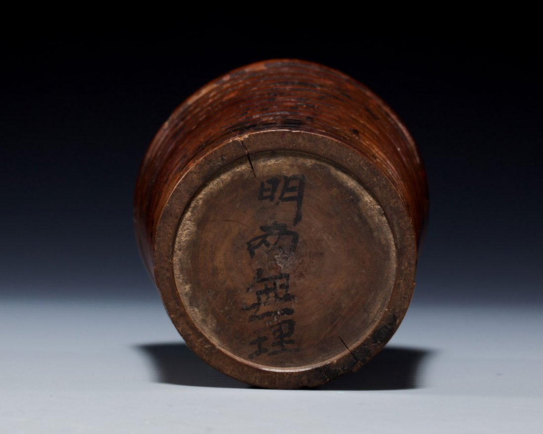 A Chinese Nanmu Incense Container - 4