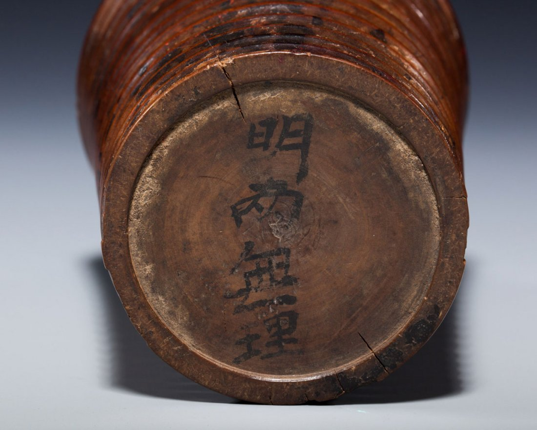 A Chinese Nanmu Incense Container - 5