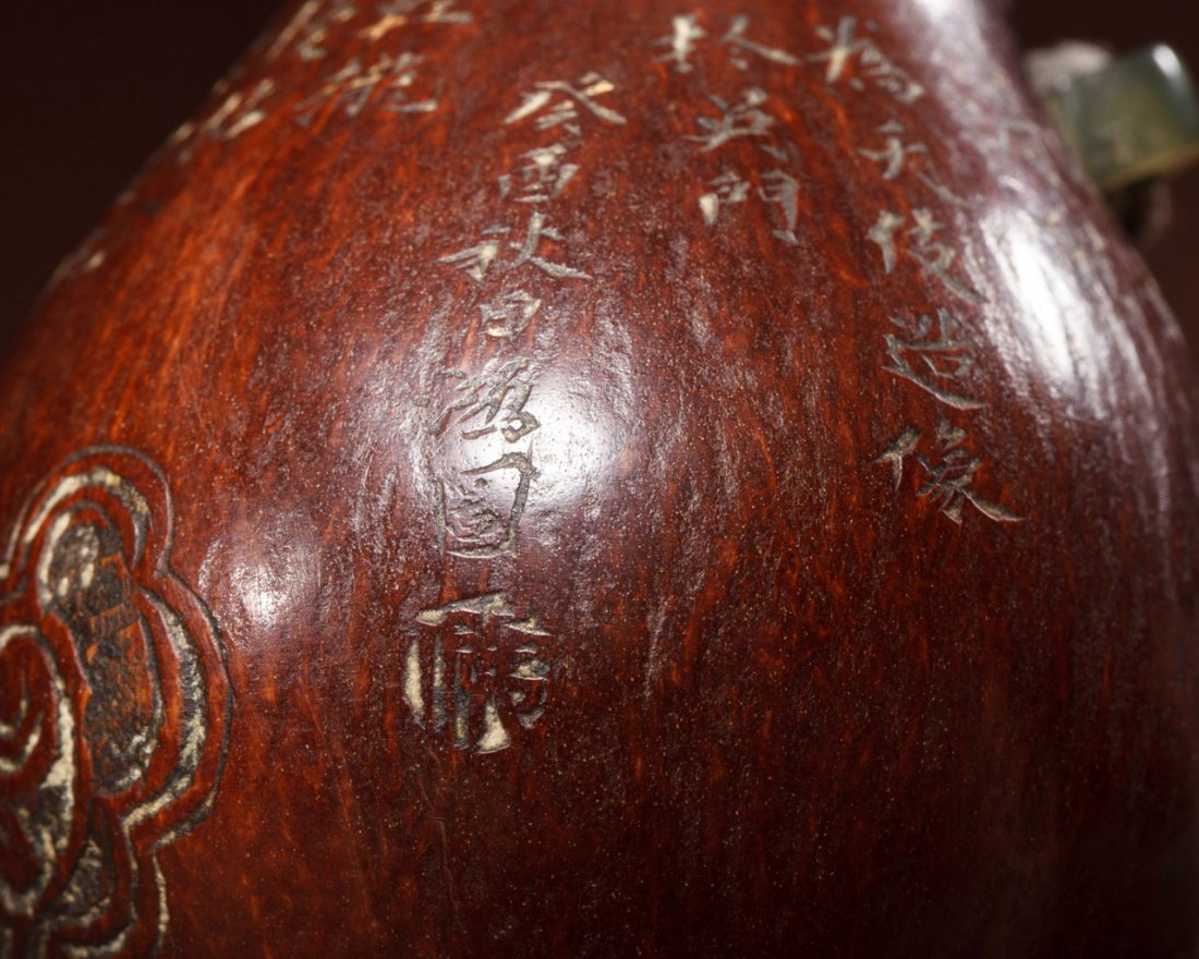 A Japanese Double-Gourd Decoration - 8