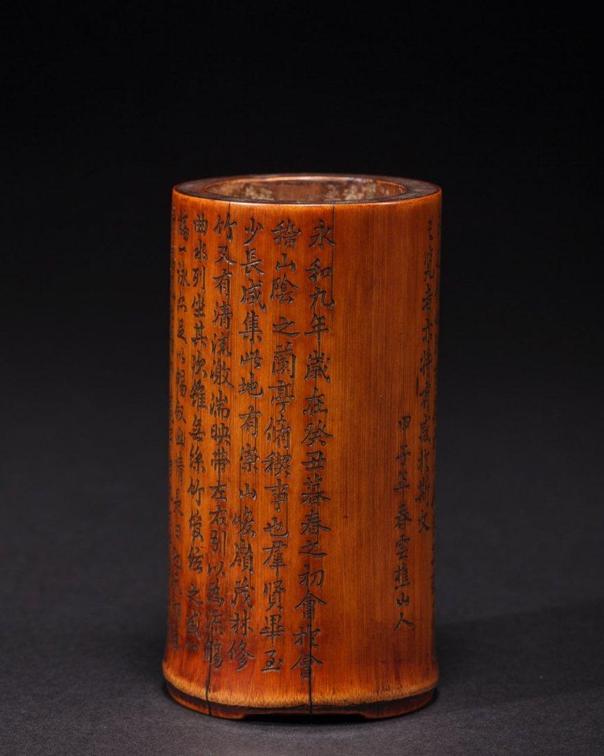 A Chinese Bamboo Brushpot Signed Deng Wei