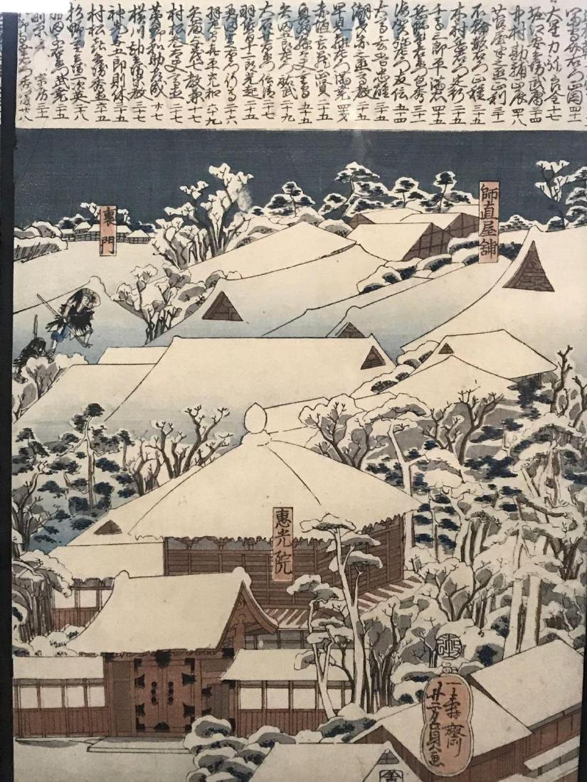 Japanesetriptych Story of the Ronin Utagawa Kuniyoshi - 8