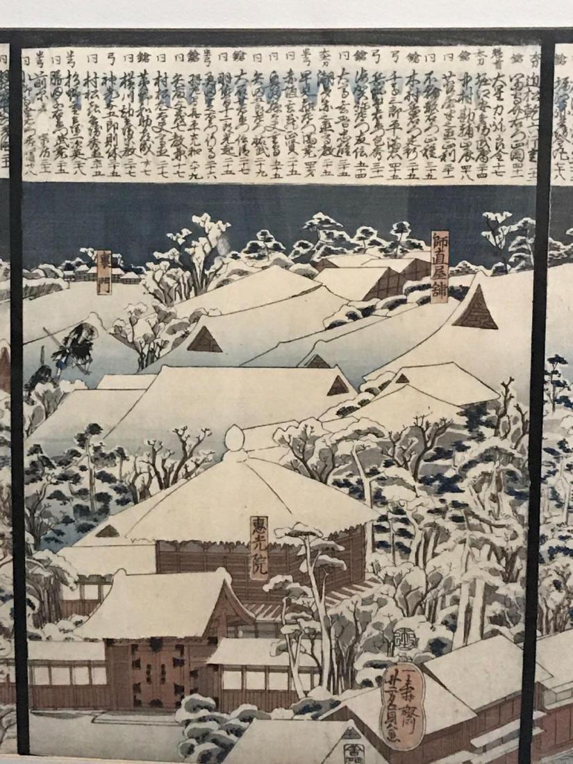 Japanesetriptych Story of the Ronin Utagawa Kuniyoshi - 2