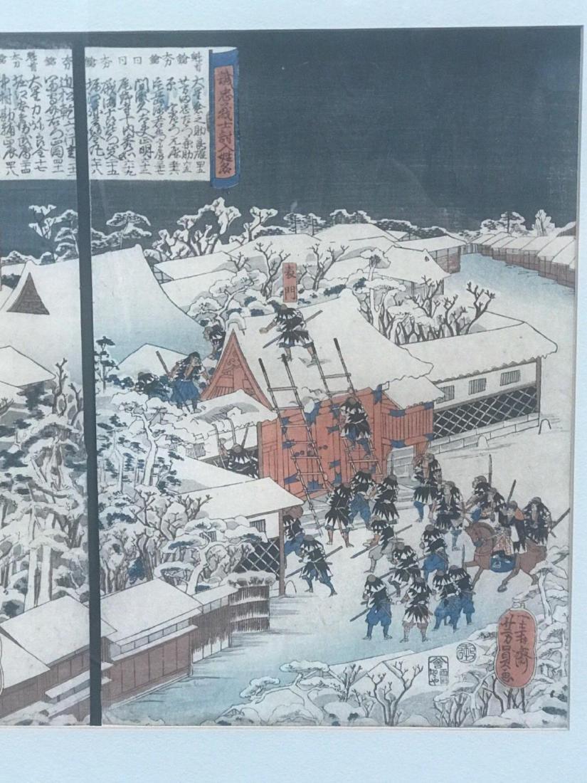 Japanesetriptych Story of the Ronin Utagawa Kuniyoshi - 3