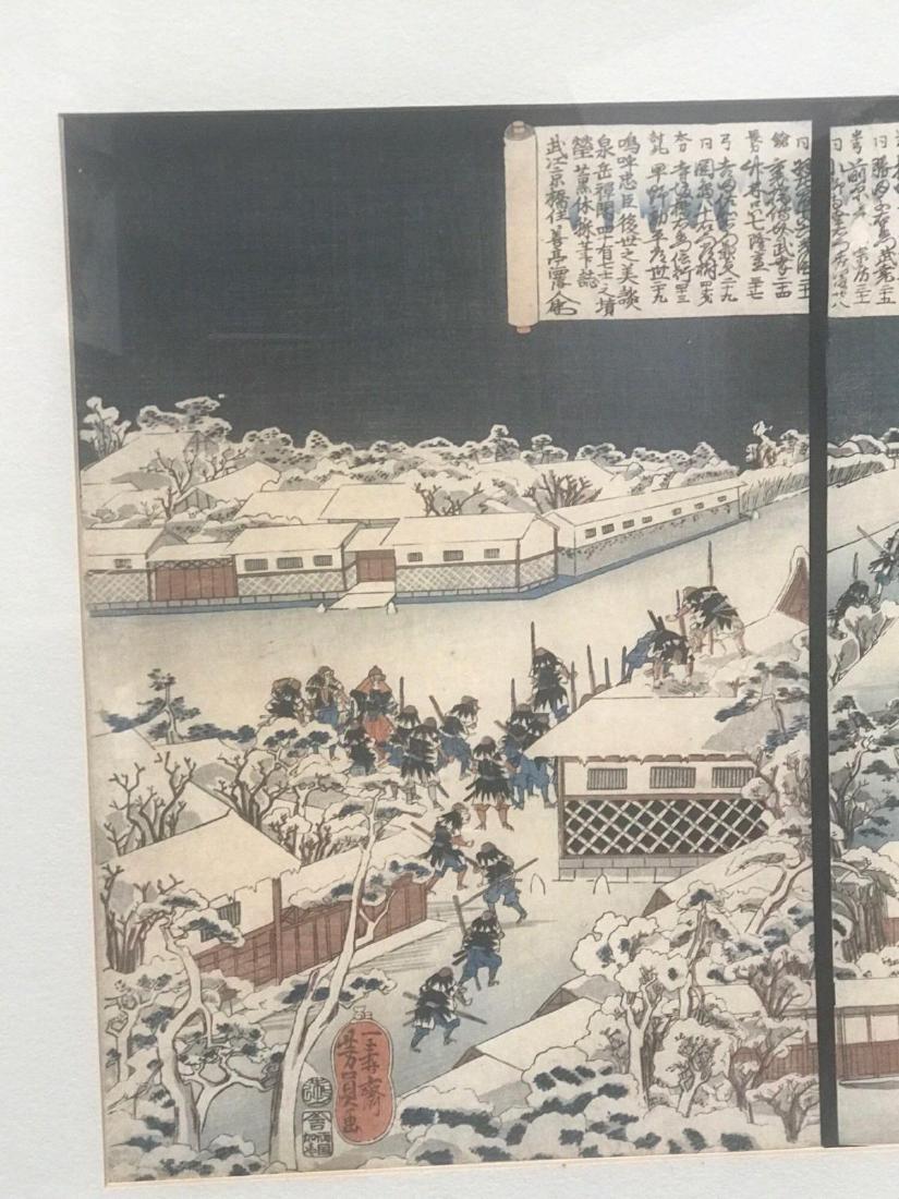Japanesetriptych Story of the Ronin Utagawa Kuniyoshi - 4