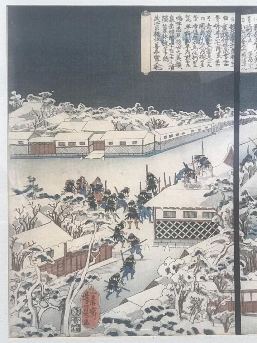 Japanesetriptych Story of the Ronin Utagawa Kuniyoshi - 5