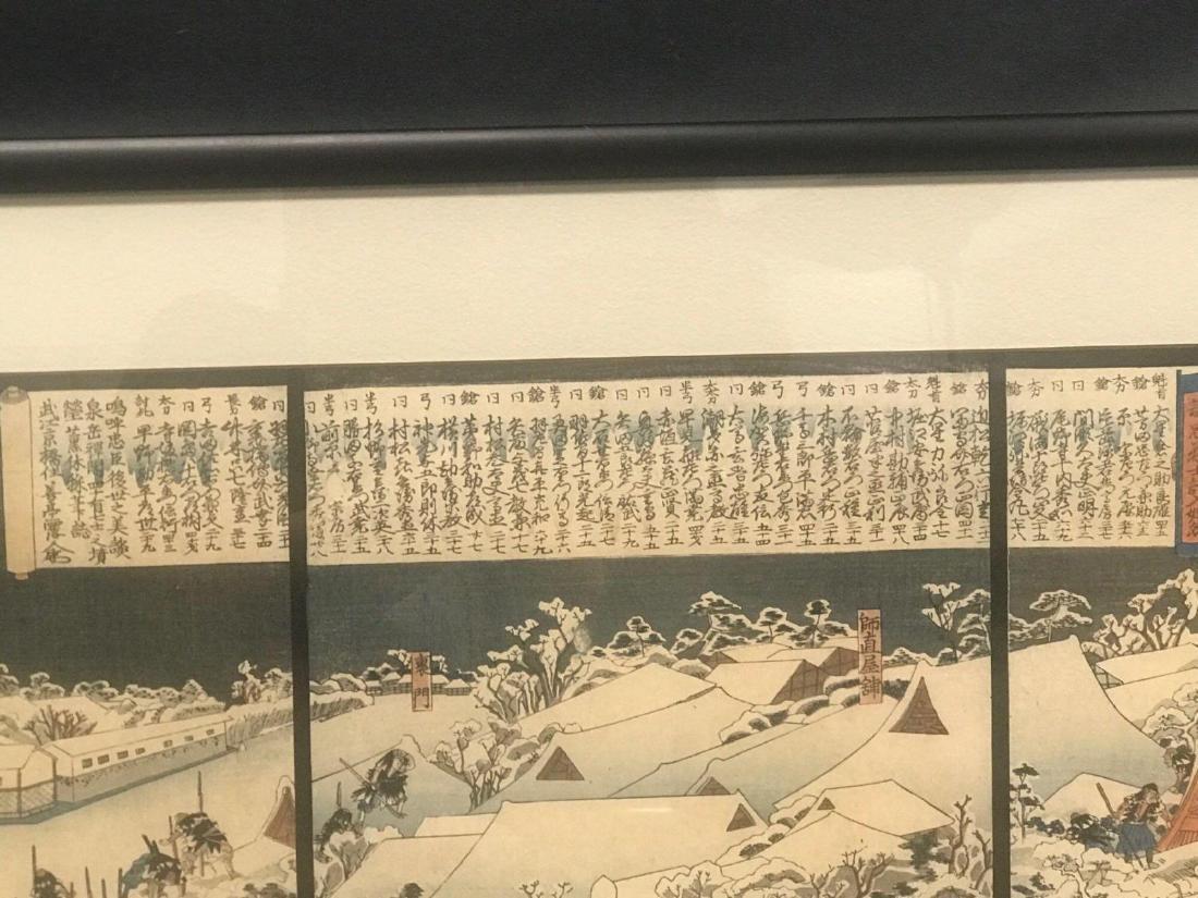 Japanesetriptych Story of the Ronin Utagawa Kuniyoshi - 6