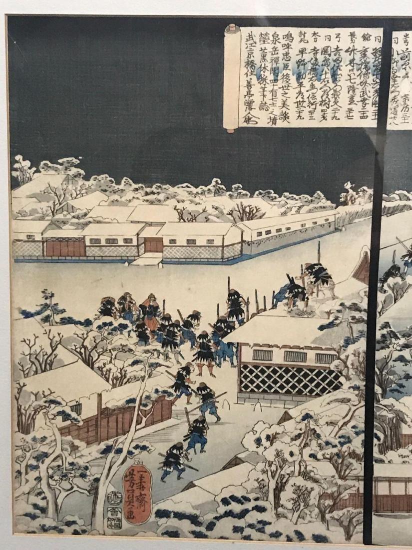 Japanesetriptych Story of the Ronin Utagawa Kuniyoshi - 7