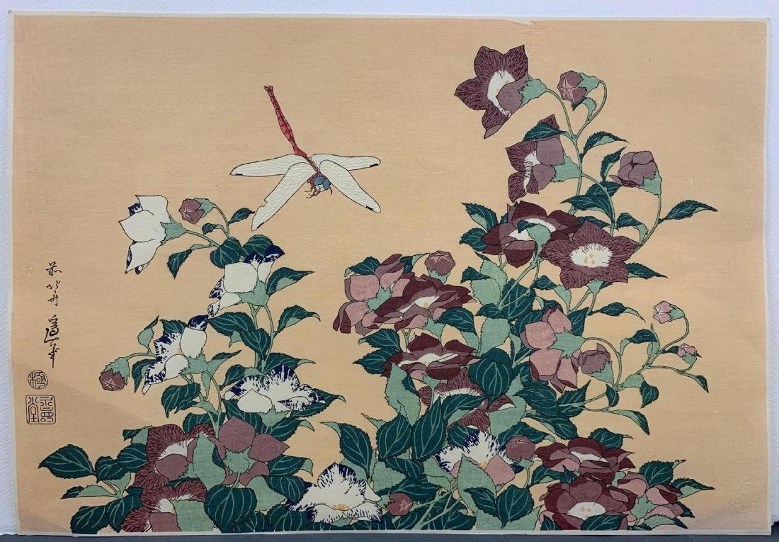 KatsushikaHokusai, Bellflower and Dragonfly, Japanese