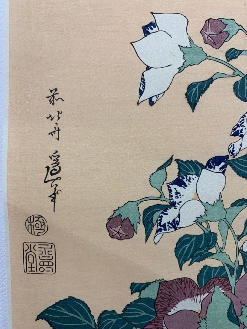 KatsushikaHokusai, Bellflower and Dragonfly, Japanese - 2