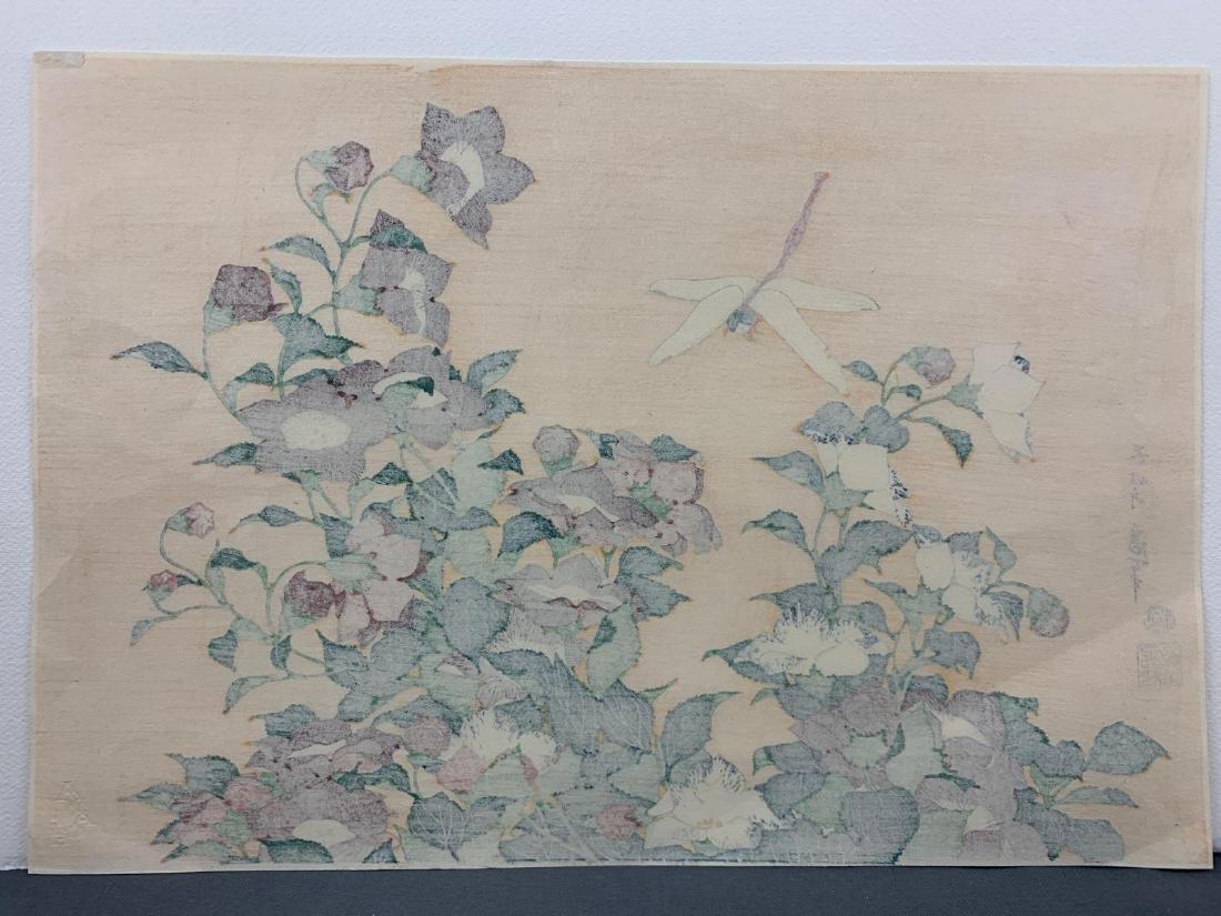 KatsushikaHokusai, Bellflower and Dragonfly, Japanese - 5