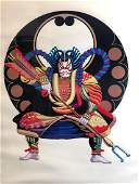 Tom Kamifuji, Kubuki Actor