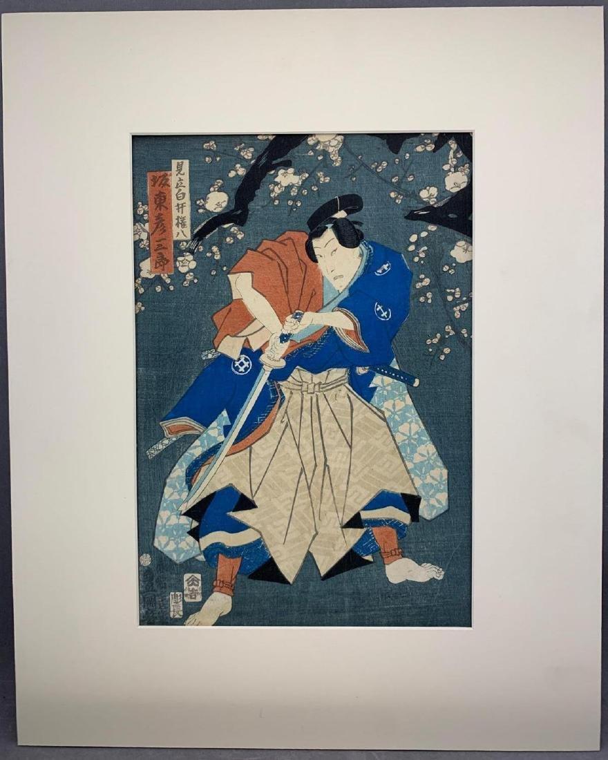 Japanese Ukiyo-E Woodblock Print, After Utagawa