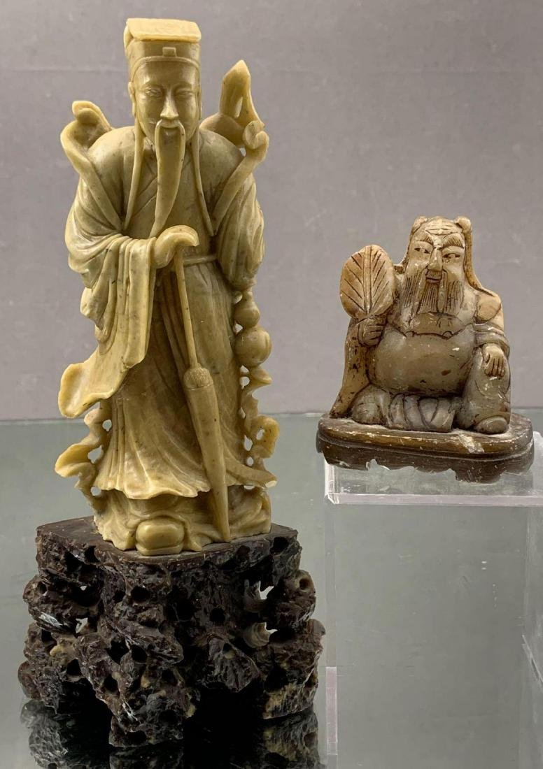 Two Chinese Hard Stone Carvings