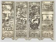 Set of Four Chinese Silver Miniature Screen Panel