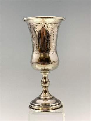 Jewish Silver Kiddush Cup