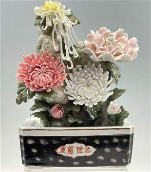 Chinese Porcelain Sculpted Chrysanthemum Flowers, in