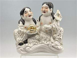 European School Chinese Porcelain Figure, Two Seated