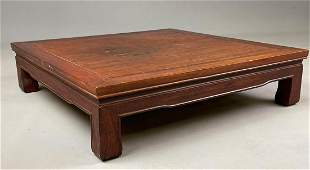 Chinese Hardwood Low Table or Large Stand