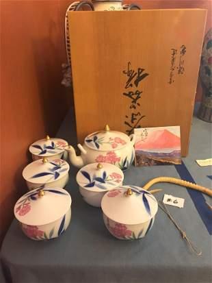 Vintage Japanese tea set with original box