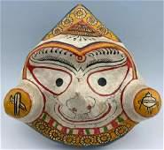 Vintage Indian Hindu Paper Mache Mask