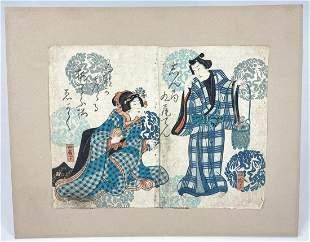 Antique Japanese Ukiyo-E Woodblock Print