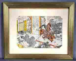 Ukiyo-E Japanese Wood Block Print