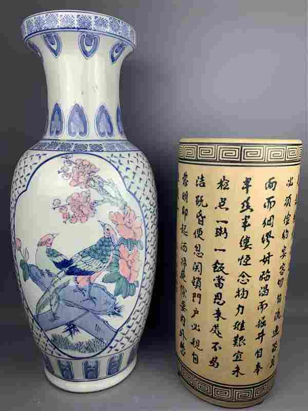 Large Chinese pot and umbrella stand