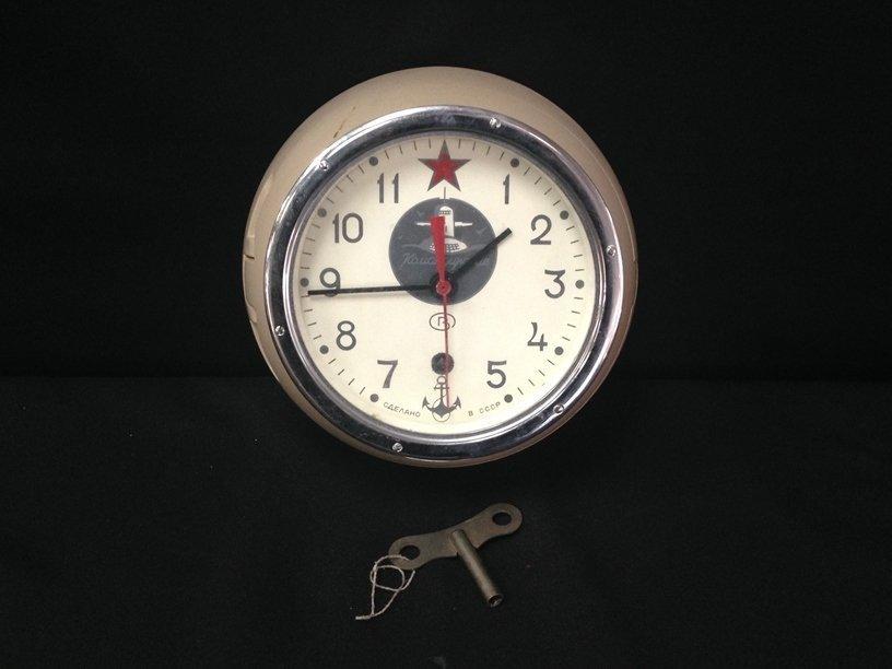 Russian Submarine Clock w/Key