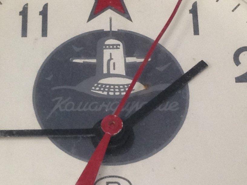 Russian Submarine Clock w/Key - 5