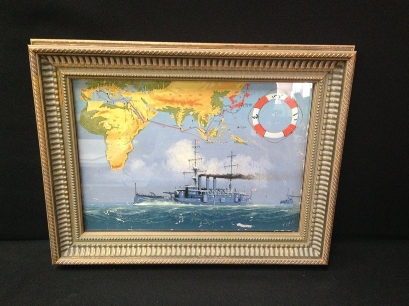 Japanese War Ship Oil Painting With Map.