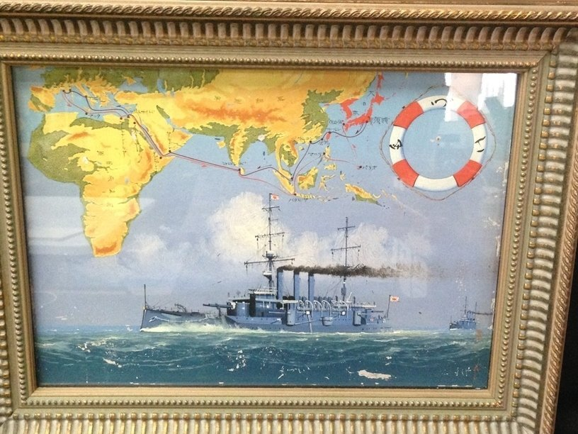 Japanese War Ship Oil Painting With Map. - 2