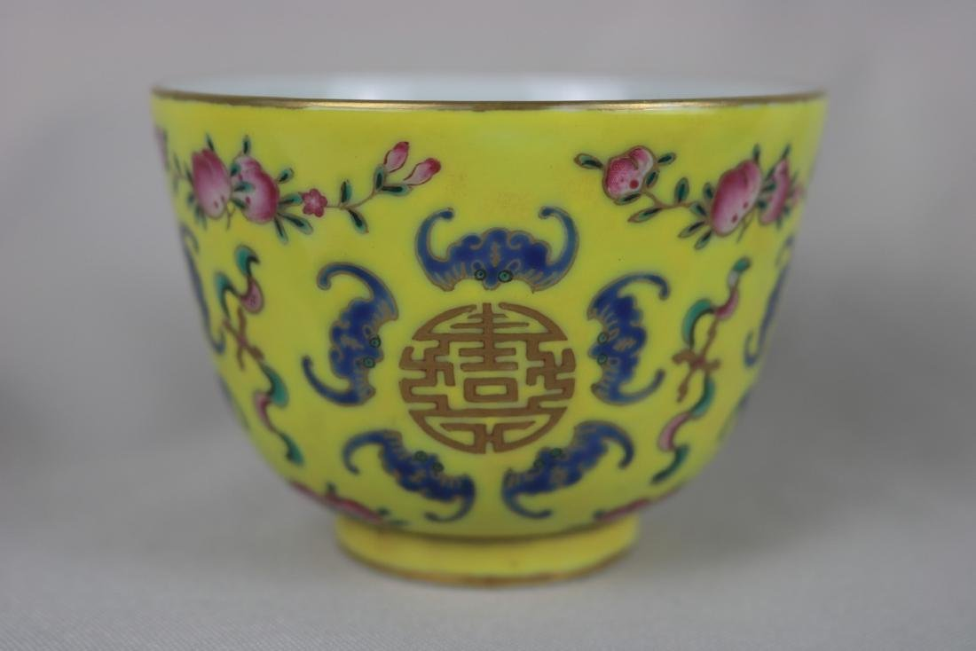 Chinese Yellow Glazed Porcelain Cup