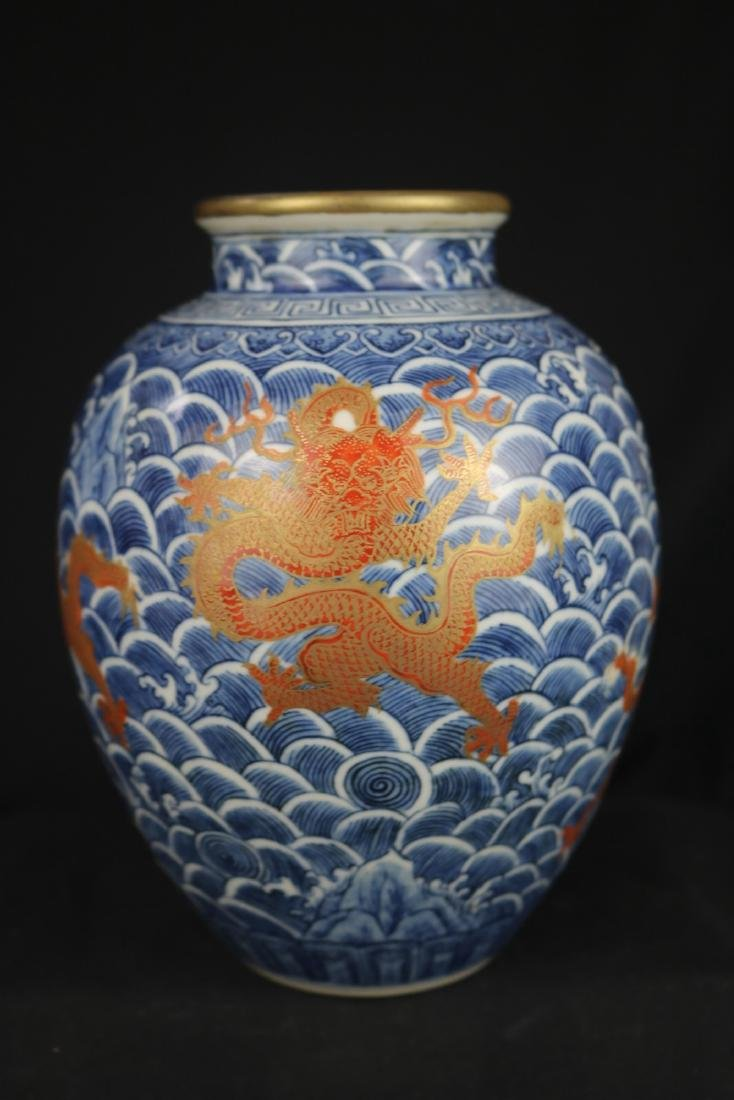 Chinese Blue, White and Copper Red Porcelain Vase