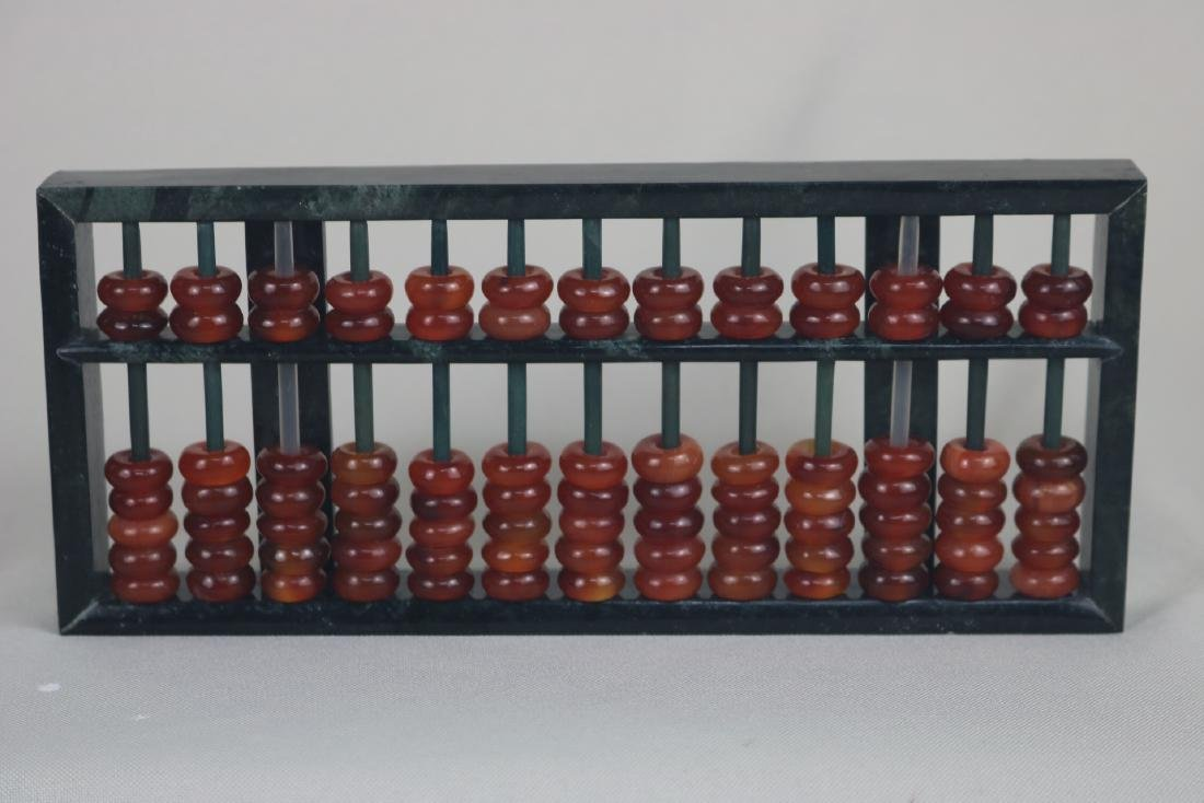 Chinese Agate Abacus