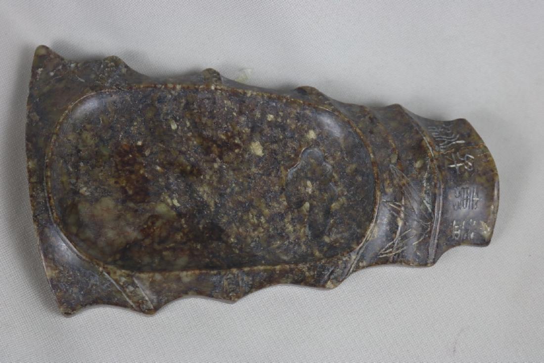 Chinese Jade Ink Stone